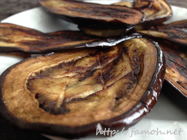 Aubergines grillées.