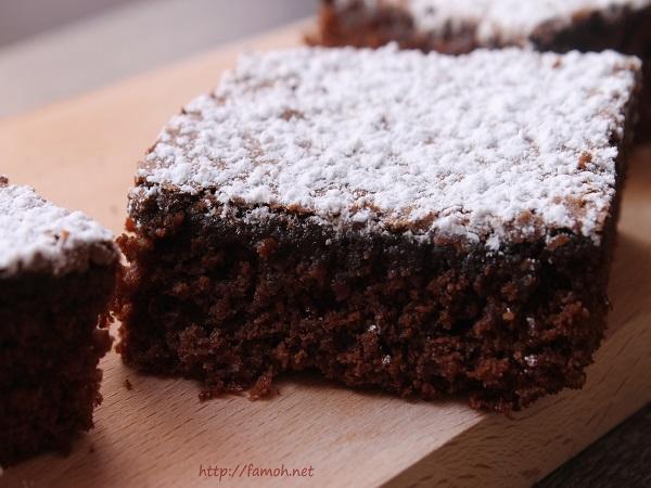 Gâteau chocolat facile