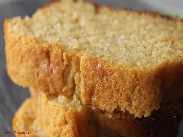 Cake au lait de coco recette facile